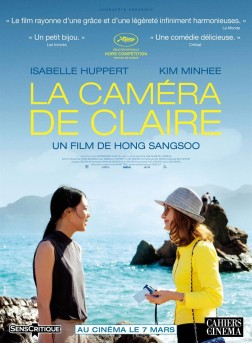 La Caméra de Claire (2017)