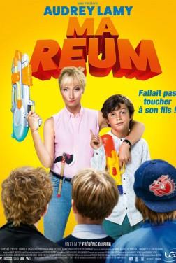 Ma Reum (2018)
