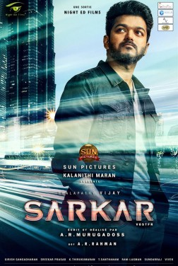 Sarkar (2018)